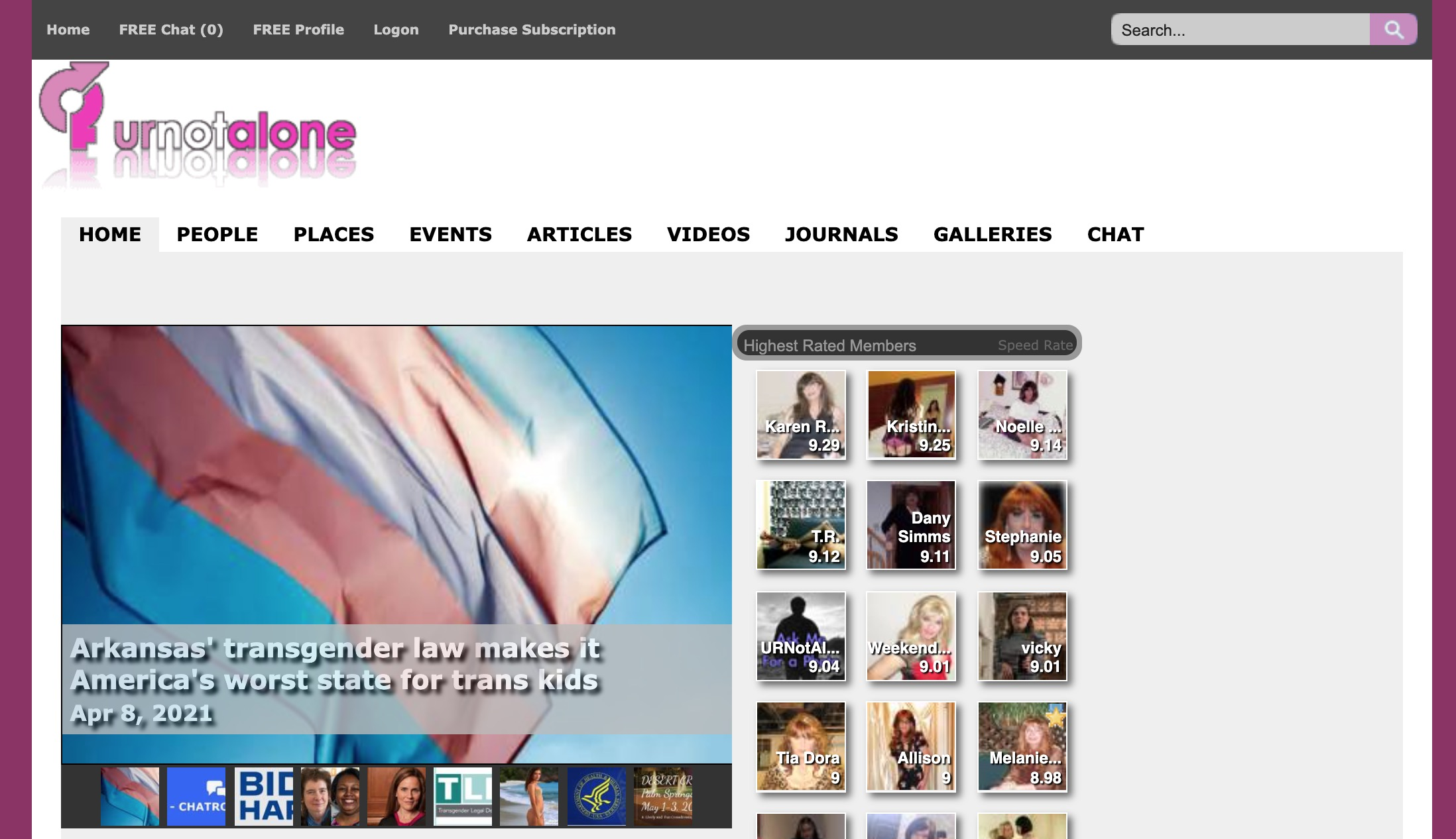 URNotAlone main page